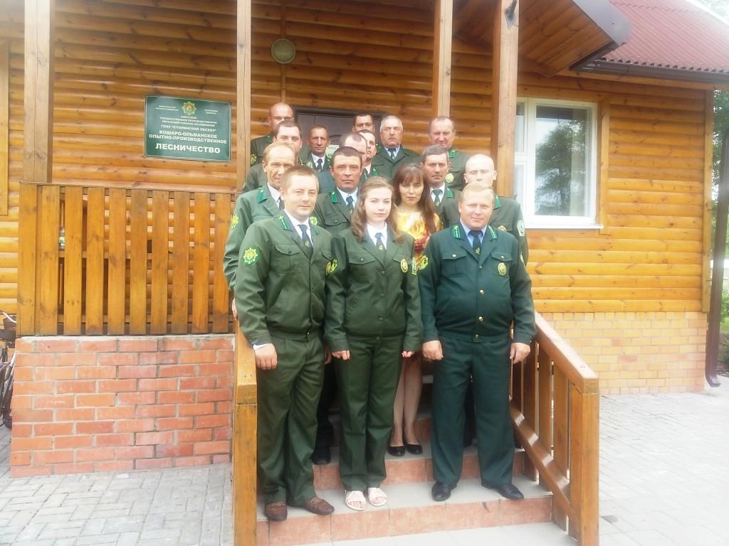 Коллектив Кошаро-Ольманского лесничества